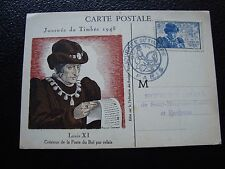 FRANCE - carte 1er jour 13/10/1945 (journee du timbre) (cy99) french
