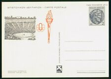 Mayfairstamps Greece Olympics Torch & Stadium Mint Stationery Card wwp883