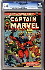 Captain Marvel 31 CGC 9.4 oww Starlin Art Thanos Drax Avengers Appearance