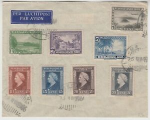 DUTCH EAST INDIES 1946 multi franked (8 stamps) cover C.T.O. with MEDAN cancels