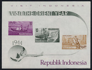 Indonesia 516a set of 4 s/s MH Boat, Architecture, Animals, Costumes