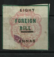 India 1898 8 Annas Foreign Bill (BF# 27) Used - S1190