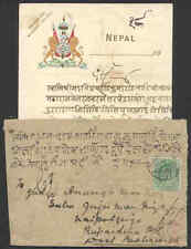 Nepal/India Offices 1913 cover/½a/NEPAL cds/multicolor