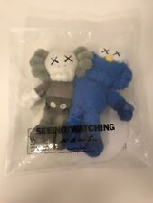 KAWS BFF Companion SEEING WATCHING Blue Grey Keychain 100% Authentic 2018