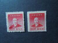 G 228  CHINA  1949 ERROR   PRINT  ERROR DR  SUN YATSEN MI  957 MNH