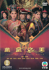 Curse Of The Royal Harem - 萬凰之王 Hong Kong Drama Chinese DVD TVB