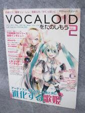 VOCALOID 2 5/2009 DVD Poster Miku Hatsune Kagamine Rin Len Book YAMAHA *