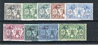 New Hebrides 1925 set to 5s (6.25fr) FU CDS