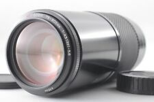 【Excellent+++】MINOLTA AF ZOOM 75-300mm f4.5-5.6 for Sony-A #072103