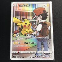 Red's Pikachu CHR 054/049 SM11b Pokemon Card Japanese  MINT
