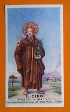 Santino Holy Card: Napoli - Gesù Nuovo - San Ciro Medico e Martire