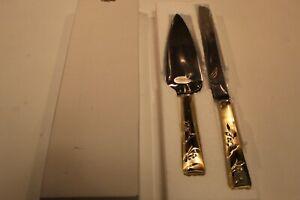 Venice Gold Floral Personalized Engraved Wedding Cake Serving Set - 8699 z-1