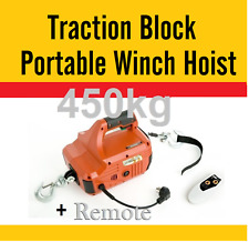 New 450kg 4.6m Traction Block Portable Winch Traction Hoist / Remote Free post_