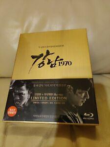 Gangnam Blues Bluray, Korea Limied Edition, New/Sealed/READ