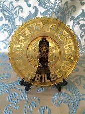 Antique 1887 c. Queen Victoria Golden Jubilee Ambre Pressed Glass Plate - RARE