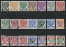 Kelantan 1951 complete set mint o.g.