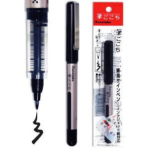 SET of 2 Japanese ZIG Kuretake Fudegokochi Pen Black Fine Tip Calligraphy Brush