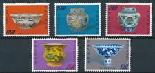 [316617] Taiwan 1973 good set of stamps very fine MNH