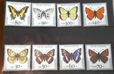 1991 Germany Full Set Of 8 Stamps - Endangered Butterflies - MNH