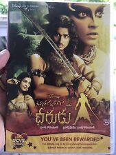 Anaganaga O Dheerudu/Once Upon a Warrior (DVD, 2011) in Telugu with English subs