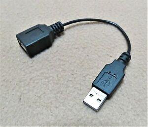 "7 1/2"" ( Male & Female ) ~ USB AWGX1P ~ 28AWGX2C ~ E204204  ~ CM Cord"