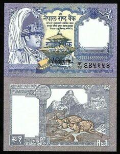 NEPAL 1 RUPEE NOTE UNC (ND) 1991 KING BIKHRAM BANKNOTE PAPER MONEY P-37