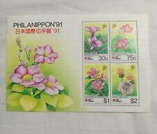 Singapore 1991 PHILANIPPON '91 Flowers Stamp S/S MNH Scott # 614a