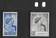 Basutoland 1948 Royal Silver Wedding mm
