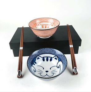 Japanese Porcelain Soup Bowls Chopsticks Blue and Pink Lucky Cat Gift Set 4695