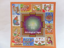 """- STAMPS INDIA - MINIATURE SHEET :  """"ASTROLOGICAL SIGNS"""" - 12 MINT  GUM STAMPS"""