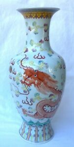 Large Famille Rose Dragon & Phoenix Vase Guangxu Mark-NR