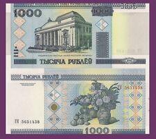Belarus P28b, 1000 Rublei, Natl Museum / Khrutsky painting Fruits & Flowers $4CV