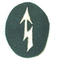 WWII German Signals Infantry Trade Badge