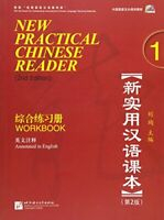 New Practical Chinese Reader vol.1 - Workbook Workbook 2nd Edition With MP3