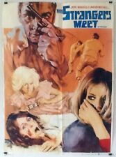 DOG EAT DOG - 1964 Original One Sheet - Pakistan - 1960's JAYNE MANSFIELD