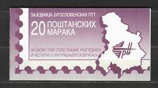 "s30523) YUGOSLAVIA MNH** 1996 Booklet 20 x ""A"" definitives"
