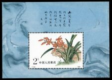 PR China 1988 T129 Chinese Orchid (1 ms) MNH CV$15