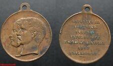 Médaille  mariage de Napoléon III et Eugénie en 1853