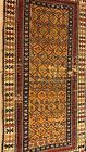 AN AWESOME GOLDEN COLOR CAUCASIAN RUG