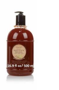 Perlier Honey Vanilla Bath Cream NEW & SEALED16.9 oz