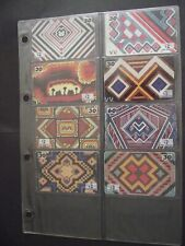 CARPETS AND POEMS 2000 Complete Set of 8 Different Phone Cards from Brazil