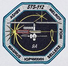 Aufnäher Patch Raumfahrt NASA STS-112 Space Shuttle Atlantis ...........A3227