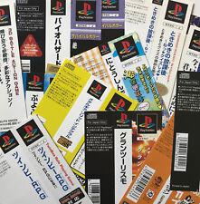 Spin Card pour jeu Playstation / PS1 - Au choix - A l'unité - NTSC-J / JAP