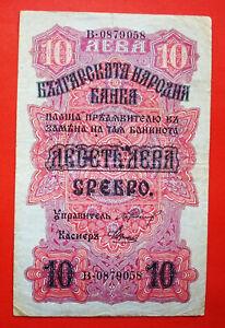 Bulgaria - 10 LEVA SILVER ,ND (1916),with HANDSTAMP YUGOSLAVIA,P#17a,VF