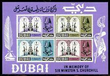 DUBAI WINSTON CHURCHILL MEMORIAL  SET &  SOUVENIR SHEET  MINT NEVER HINGED