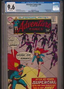 DC COMICS ADVENTURE COMICS #381 1969 CGC 9.6 WP 1st SUPERGIRL SOLO BOOK