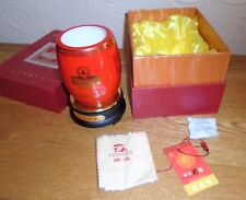 Unusual Tengda Tsingtao Chinese Beer Revolving Ceramic Mug in Presentation Box
