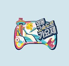 INFINITE CHALLENGE MBC - 2015 Youngdong Expressway K-POP Music Festival CD Album