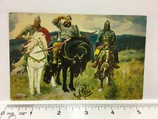 Postcard Three Russian Knights N M Victor Vasnetzov Art Print Bogatyrs Horse