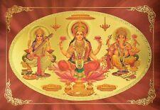 PAINTING KRISHNAPPA HINDU GODDESS SARASWATI ART PRINT PICTURE POSTER HP2845